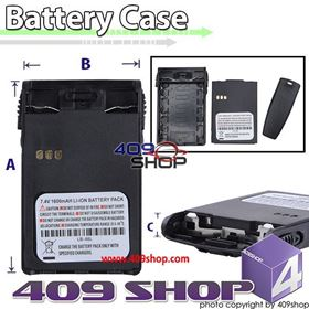 Picture of Battery Case for PX-777 PX-328 PX-888