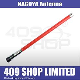 Picture of NAGOYA  NL-350-RED UHF 400-500MHz PL259 ANTENNA
