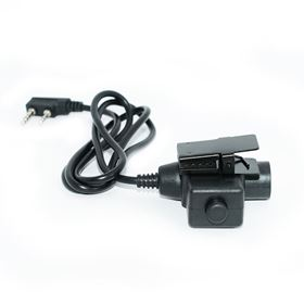 Picture of PTT Switch Plug FOR 4-187 Headset