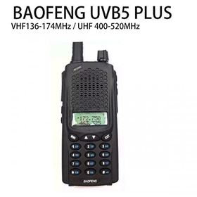 Baofeng UV-B5 Plus Walkie Talkie Power Portable Ham Two Way Radio VHF UHF