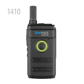 1410 ULTRA SLIM TWO WAY RADIO 1.3W 400-470MHz