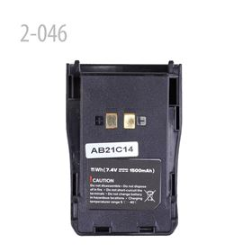 Picture of Nanfone Original Li-ion 1500mAh Battery for NF-669