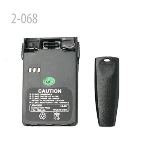 Picture of PUXING Li-ion battery 1600Mah for PX-777 PX-888 PX-728