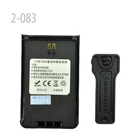 Picture of WOUXUN Original Battery Li-ion 7.4V 1300mAh for KG-816