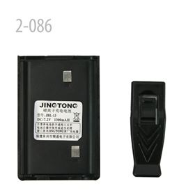 Picture of Jingtong Original Battery for JT-988 JT-N98