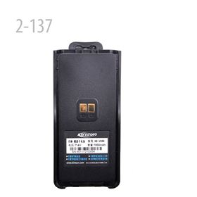 Picture of Li-ion Battery 7.4V 1500mAh for KIRISUN V688U V689U