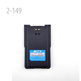 Picture of Li-ion Battery 7.4V 2200mAh for MYT-DP201