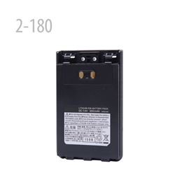 Picture of 1200mAh Li-ion Battery for VEASU UV-8DR