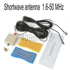 LW1650 portable shortwave antenna 1.6-50 MHz