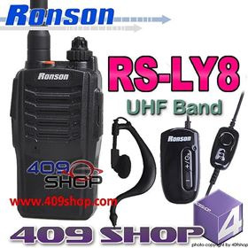 RONSON RS-LY8 UHF Band 400-470MHz Two Way Radio