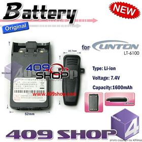 1600 mah battery for LT-6100 Plus RT-6000
