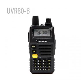 Picture of QUANSHENG UVR80-B Duel Band Radio UV136~174 400-480MHz